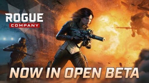 基本プレイ無料の戦術対戦アクションシューター『Rogue Company』オープンベータ移行に伴い無料プレイ開始