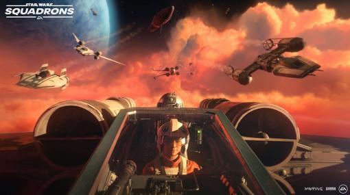 VRにも対応! PS4/Xbox One/PC「STAR WARS:スコードロン」本日発売映画「STAR WARS」の世界で1人称視点のスペースドッグファイトを体験しよう