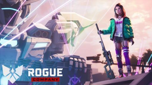 『Rogue Company』基本プレイ無料のオープンベータ開始。PC/PS4/Nintendo Switchで遊べる、手堅いチーム対戦シューター