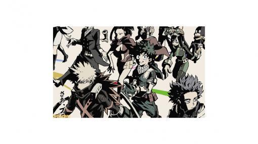 アニメ『ヒロアカ』5期、2021年春放送決定。新ビジュアル&PV第1弾公開! 1年B組との戦いが再び!