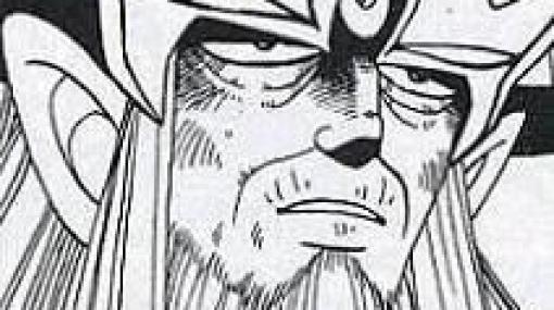 バーン「ハドラーよ、2020秋アニメのオススメは何だ?」 - ゴールデンタイムズ