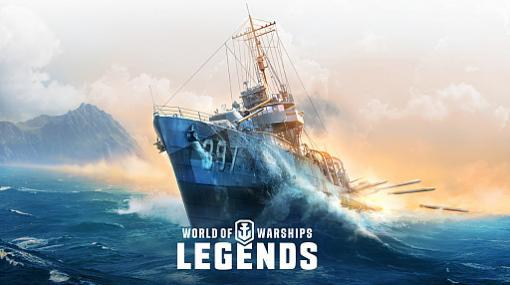 "「World of Warships: Legends」でハロウィンイベント""サビと轟音""が開催"