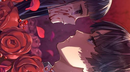『ひぐらしのなく頃に』の竜騎士07最新作が登場!