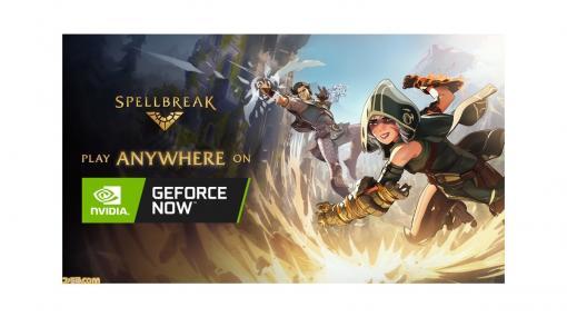 """『スペルブレイク』が""""GeForce NOW""""でリリース開始。Mac、Android、ChromeBookでもプレイ可能に"""