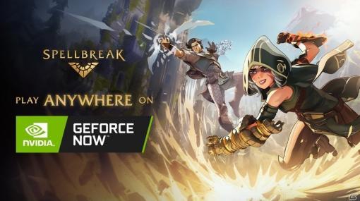 「スペルブレイク」がGeForce NOWでリリース!MacやAndroid、ChromeBookでもプレイ可能に