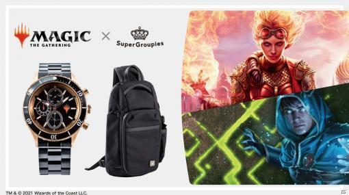 「マジック:ザ・ギャザリング」プレインズウォーカーと5色のマナをイメージした腕時計&バッグが登場!
