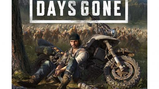 【PS Now】『Days Gone』『フライデー・ザ・13th: ザ・ゲーム』など期間限定タイトルを含め計6タイトルが新規追加