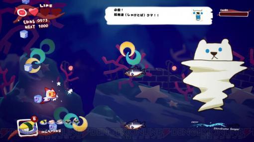 オンライン開催でもインディーゲームは熱かった! TGS2020オンラインに出展されていた期待作を遊ぶその1