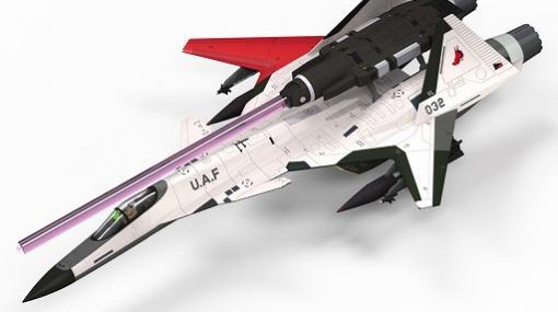 """「ACE COMBAT」シリーズの架空機プラモデル第4弾""""ADFX-01""""が2021年3月に発売決定&予約受付がスタート"""