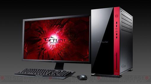 最新RTX3080/RTX3090搭載! G-TuneゲーミングデスクトップPC発売