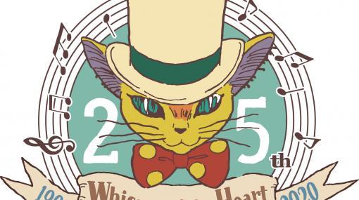 【25周年】『耳をすませば』のスチームクリームやブック型ポーチなどの記念グッズが10月24日に発売