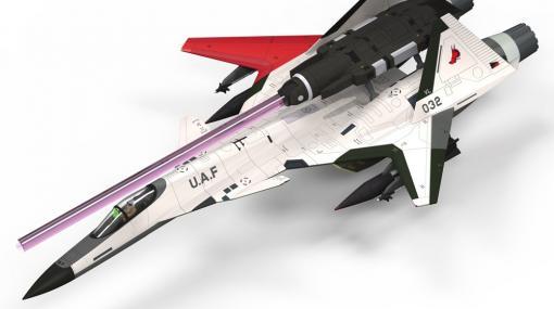 「エースコンバット」シリーズから「ADFX-01」がプラモデル化!2021年3月に発売決定