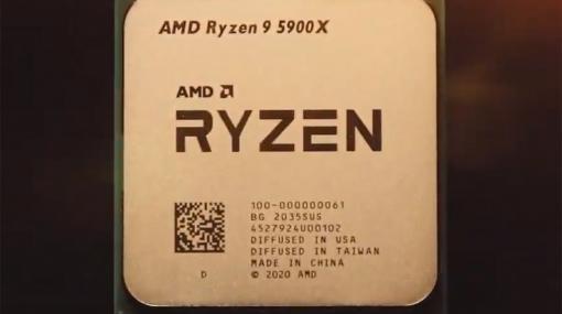 AMD,Zen 3ベースの新型CPU「Ryzen Desktop 5000」シリーズを発表。次世代GPU「Radeon RX 6000」もチラ見せ