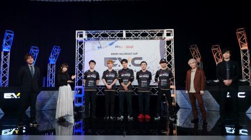 「VALORANT」招待制大会「EDION VALORANT CUP」の公式レポートが公開!優勝は「SCARZ」