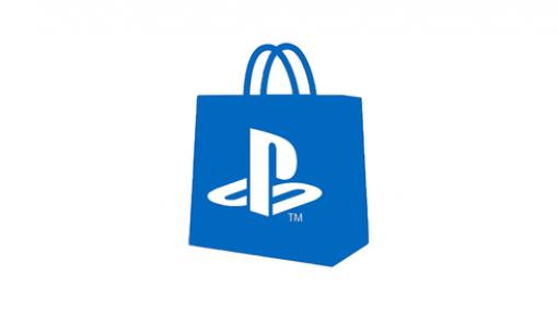 【噂】PSストアがPS5向けに近日リニューアル?!PS3ソフトとVitaソフトは本体から以外の購入不可になるとの情報