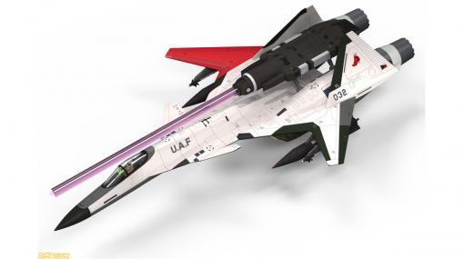 """『エースコンバット』1/144スケール架空機プラモデル""""ADFX-01""""、""""ADFX-01〈For Modelers Edition〉""""が2021年3月に発売"""