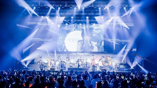 5バンドが初集結した「ARGONAVIS AAside ライブ・ロワイヤル・フェス2020」が開催!