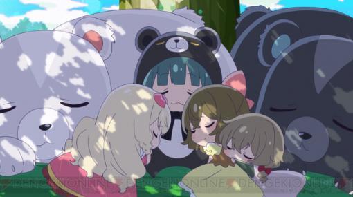『くまクマ熊ベアー』ミニアニメ1話が配信