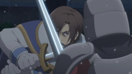 TVアニメ「オルタンシア・サーガ」第2弾PVが公開!主題歌はMY FIRST STORYの「LEADER」