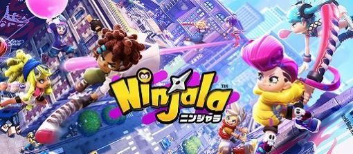 「ニンジャラ」公式番組の次回ゲストははじめしゃちょーさん。コミックス第1巻の発売も決定