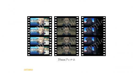 『劇場版 ヴァイオレット・エヴァーガーデン』観客動員数4週連続TOP3!  10月16日より追加入場者プレゼントとしてカットフィルムの配布が決定