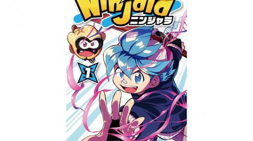 マンガ『ニンジャラ』第1巻が10月28日に発売決定。ゲーム内で使えるニンジャラコードが付いてくるグッズも登場