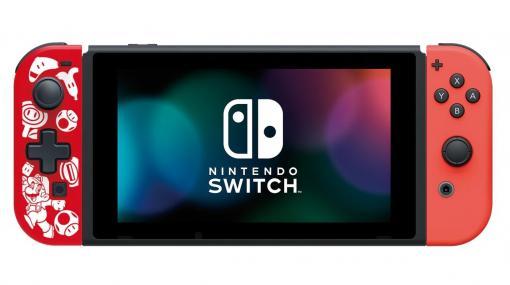 HORIが新たなマリオデザインのNintendo Switchコントローラーを海外向けに発表。携帯モード専用で十字ボタンを搭載