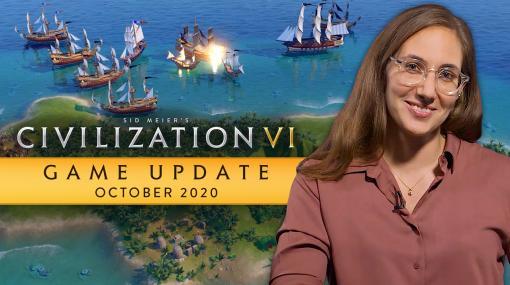 「シヴィライゼーション VI」のアップデートが10月23日より配信へ。「Sid Meier's Pirates!」にインスパイアされた新シナリオが登場