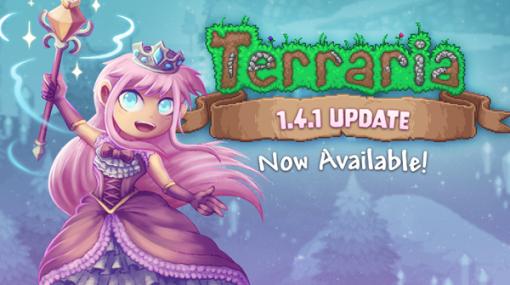 『テラリア』PC版バージョン1.4.1配信開始!NPC「プリンセス」追加ほか