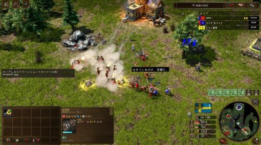 これぞ決定版! 新要素を追加して蘇る『Age of Empires III: Definitive Edition』先行プレイレポ―再び眠れぬ夜がやって来る