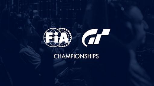 「グランツーリスモ SPORT」,FIA グランツーリスモ チャンピオンシップ 2020のファイナルをオンラインで開催