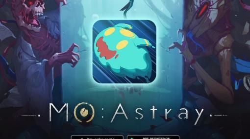 謎解きアクションゲーム「MO: Astray」のスマホ版が11月12日にリリース。App Store&Google Playストアにて事前登録の受付も開始