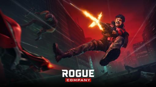 『Rogue Company』人気ゲーム配信者がデザインしたコラボマップが登場。Dr Disrespectの色で染まったアリーナ
