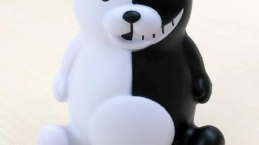 「ダンガンロンパ」のモノクマを再現したスクイーズが12月下旬に発売