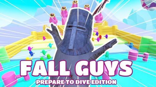 これぞ『Fall Souls』?『Fall Guys』と『DARK SOULS』を融合させたファンメイド映像が公開!