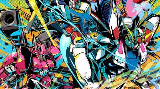 「機動戦士ガンダム エクストリームバーサス2 クロスブースト」のキービジュアルが初公開!