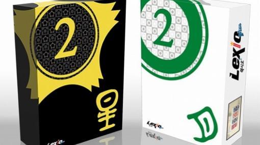麻雀とポーカーが融合した「ボードゲームレキシオプラス」の先行予約割引キャンペーンが開催