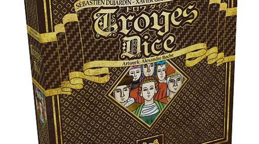 ボードゲーム「トロワ ダイス」日本語版が発売開始