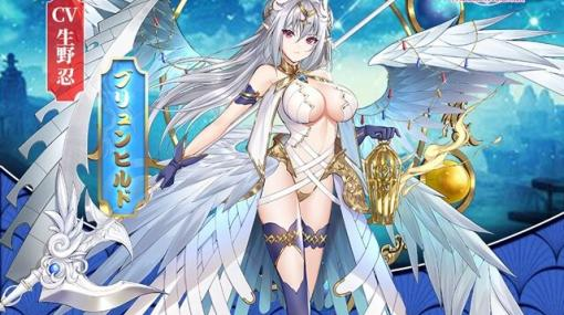 美しき白い羽。『超次元彼女』星Lブリュンヒルドが期間限定登場