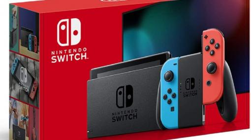 ノジマ、Switch本体を対象にした抽選販売受付を開始「リングフィット アドベンチャー」もラインナップ