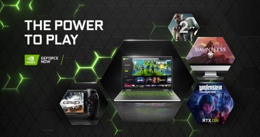 GeForce NOWがauスマートパスプレミアムで提供開始。会員向けの無料トライアルが本日スタート