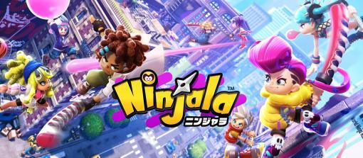 「ニンジャラ」の短編カートゥーンアニメ「ニンジャラ シノビの里」が公開。公式オンライン大会が2020年11月21日に開催決定