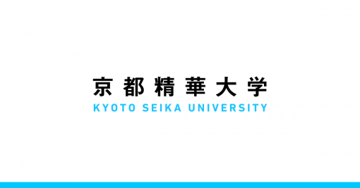 世界で活躍するゲームのアートディレクター 新川洋司さんの特別講義をレポート! | 京都精華大学