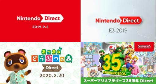 Nintendo Directが初めて放送された日。任天堂がゲームファンに直接情報を届けるインターネット番組で、サプライズ発表が毎度のお楽しみ【今日は何の日?】