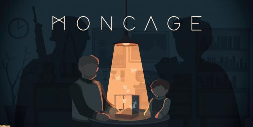 『Moncage -箱庭ノ夢-』がSwitch、PC、スマホ向けに発売。複数の角度から繋がりを見つけて謎を解く不思議なパズルゲーム