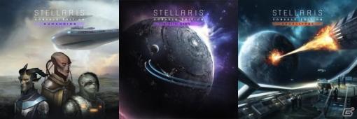 PS4「Stellaris」ヒューマノイドなど3種のDLCが10月29日に発売!文字の視認性を改善するパッチも配信