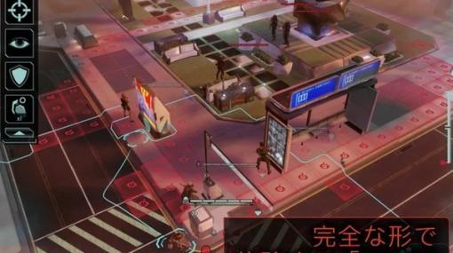 高評価ストラテジー買い切りiOS版『XCOM 2 Collection』予約受付開始―日本語対応で11月5日発売予定