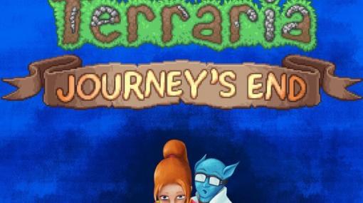 モバイル版『テラリア』が大型アップデート!「Journey's End」まで一気に配信