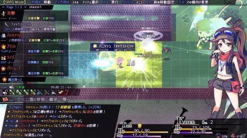ローグライクとアクションが瞬時に切り替わるアクションSRPG「アブセンテッドエイジ」が10月23日にSteamで配信!