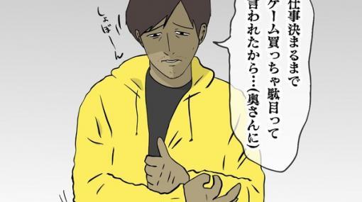 【吉田輝和の絵日記】猫ちゃんの様子も見守れる!現実とゲームが融合した『マリオカート ライブ ホームサーキット』